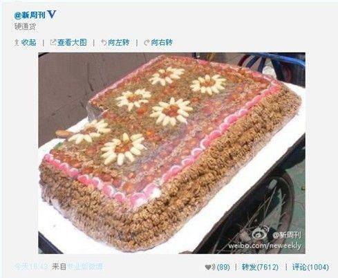 岳阳警方:购新疆切糕引发群殴 称切糕价值16万