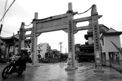 11月23日,长乐市猴屿村村口,美国猴屿同乡会捐建的牌楼刚刚落成。去海外闯荡的长乐人,往往会回故乡建牌楼、祠堂等。新京报记者 吴江摄