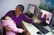 福州留守儿童出生即外国公民