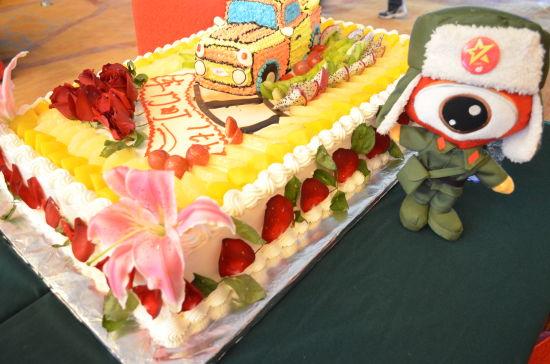 一周年蛋糕