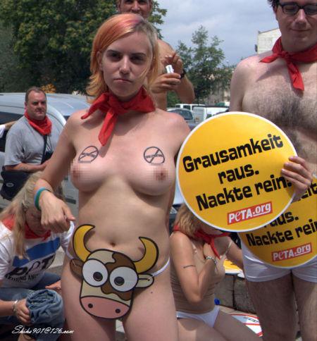 西班牙潘普洛纳奔牛节裸体抗议