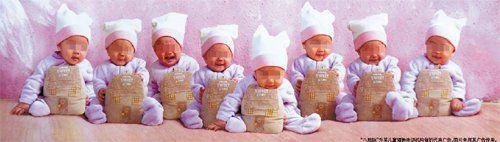 图为八胞胎