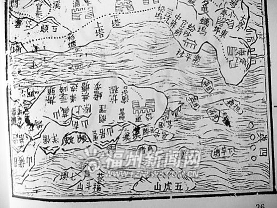 新发现闽江口郑和筑神坛遗址