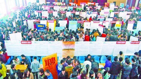 三明学院校园招聘会1600多名毕业生达成意向(图)