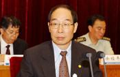 中共中央决定尤权任福建省委书记