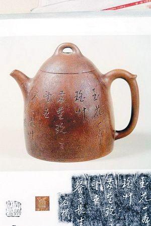 清代紫砂壶