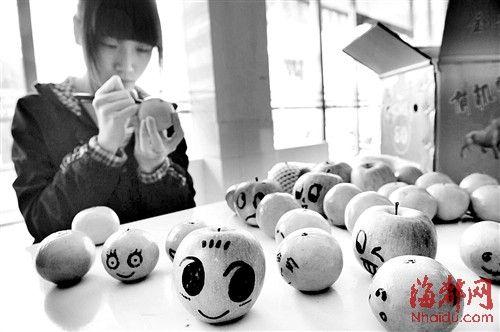 平安夜表情摇身成平安果最贵一个卖58元_城要钱的可爱苹果包图片