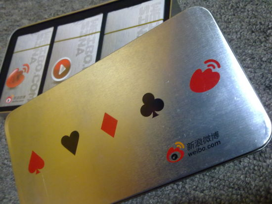 新浪扑克礼盒