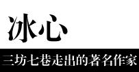Chengdu puppet 银杏