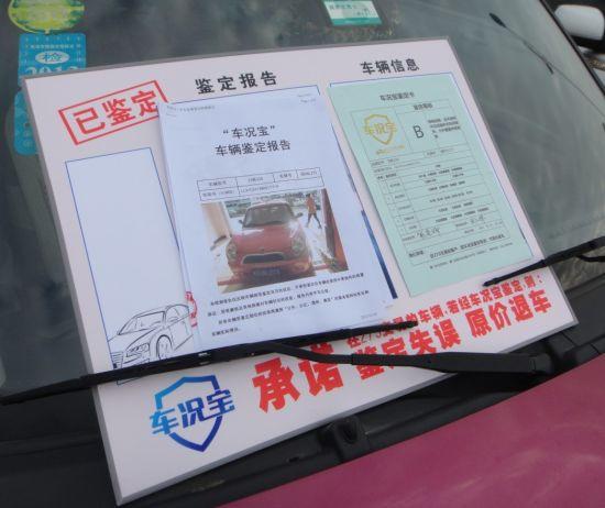 """首届""""273车况宝厦漳泉二手车集市""""举办"""