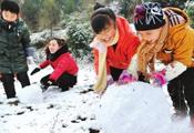 福建迎入冬最大范围降雪