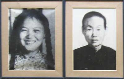 """左图:""""寡妇村""""的林招玉1949年新婚时留影 右图:分离47年后,1997年与丈夫重逢时的林招玉"""