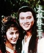 1980《太极张三丰》万梓良 饰