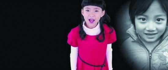 近日,一首叫做《我知道》的新出炉MV在网络上渐渐流传开,并引起热议。据悉,这首歌是一位年仅9岁的小女孩自掏百万腰包专门唱给留守儿童的。不过,有网友质疑,如此简单的MV,花费百万,实属天价,而一个9岁的孩子竟然能自掏百万资金更是不可思议。   记者看到,这首歌曲旋律简单,歌词简洁,充满对留守儿童的关爱之词。不光歌曲简洁上口,MV也十分简单,仅仅以小女孩演唱的画面,配搭留守儿童的特写照片做成。   而据视频发布者称,《我知道》的演唱者叫小鱼儿,是辽宁抚顺一位9岁的可爱女孩。别看她人小,只是个00后,但