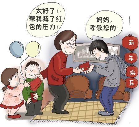 ● 孝敬父母