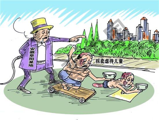 福建6家庭主妇兼职人贩子