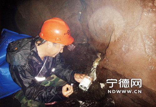 研究人员正在取水检测。(图片由省第四地质大队地质调查研究提供。)