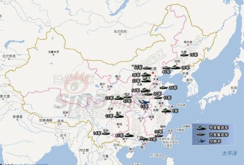 1月15日开始,解放军陆军集团军番号可以对外公开使用。从下面集团军部署图看,负责北京周边防卫的是北京军区第38、第27、第65集团军,济南军区第54、第20、第26集团军,沈阳军区第39、第40集团军。(新浪军事独家制图,转载请注明!)