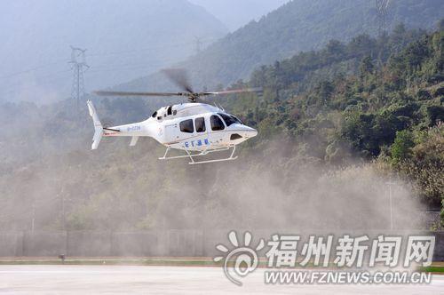 下月底可乘直升机鸟瞰榕城风光