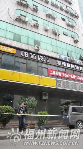 汽车北站附近顺达大厦 五旬男子从11楼坠下身亡