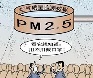 重庆公布PM2.5监测情况