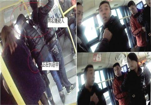 上图为警方现场拍摄。图一为犯罪嫌疑人作案过程。图二、三为抓捕现场。