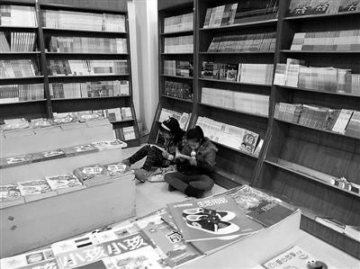 新华书店里,看的人多,买的人少