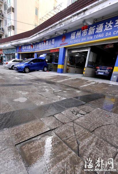 洗车场沉淀池设计图分享展示