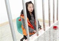 女子15岁被人拐卖 18岁时她拐卖别人