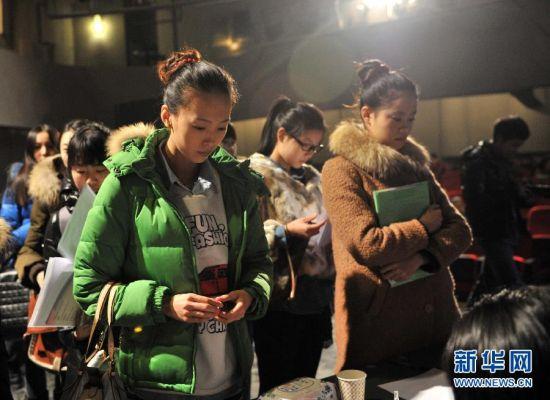 北京电影学院表演学院报名现场(2月17日摄)。北京电影学院2013年本科计划招生513名,各专业面向全国招生(含华侨、港澳台地区),无分省计划,文理兼招,学制四年,共有10个院系的25个专业方向招生。北京电影学院采取网上报名加现场确认的报名方式,网上报名已于1月10日启动,2月17日开始现场确认环节。新华社记者李文摄
