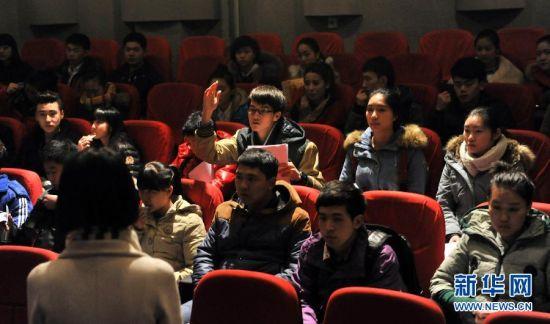 北京电影学院表演学院报名现场(2月17日摄)。