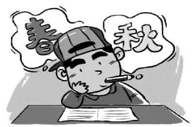 省教育厅人士昨日证实:福建中小学暂不放春秋小学v人士口号图片