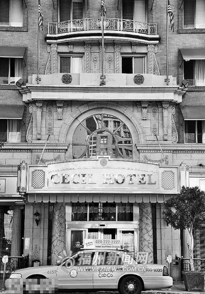 美国洛杉矶塞西尔饭店