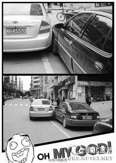 南平两轿车溜坡相碰 网友支招山城半坡停车技巧