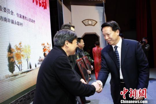 中国农业部领导向获奖乡村代表颁发奖牌。 黄智强 摄