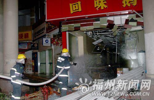 汽车南站旁餐馆燃气爆炸 是客车进车站必经之地
