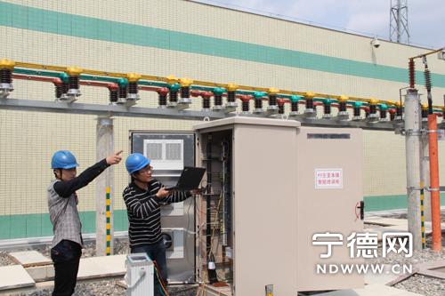 宁德市首座智能变电站月底投产 总投资2969万元