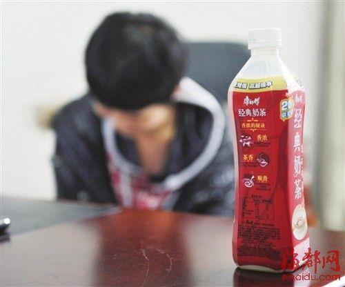 少女逃课被人贩用奶茶迷晕 遇福州高速交警得救