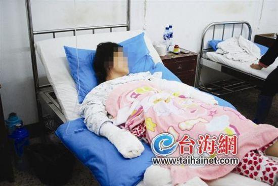 阿英在医院接受治疗