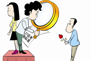 传福建各地结婚礼金价格