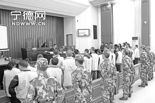 宁德市中级人民法院一审现场。