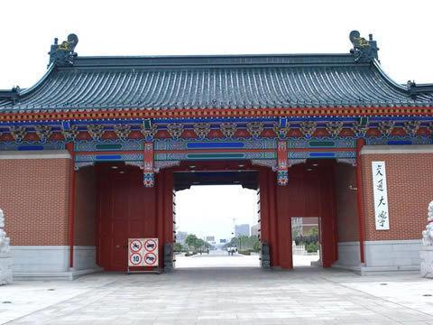 中国最具国际声望的大学:上海交通大学