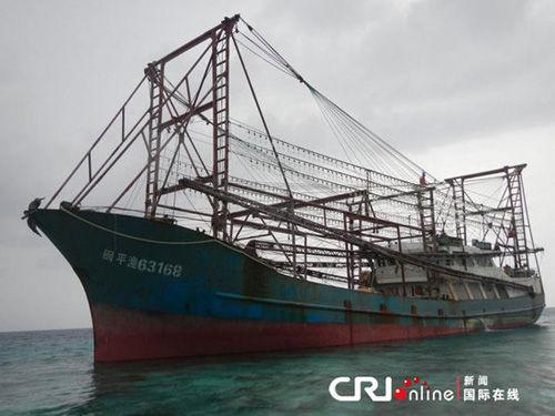 福建渔船在菲律宾海域搁浅 12名船员被逮捕