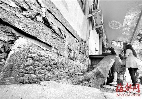 福州仓山围墙现神秘花纹 牵出百年前涉外绑架案