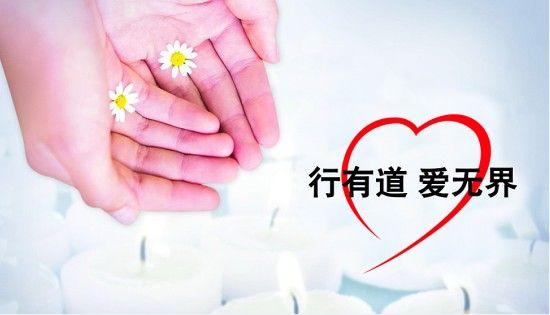 宝马爱心基金紧急向四川雅安灾区捐款200万元