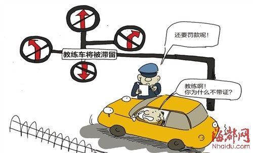 莆田:上路教人练车 不带三证教练员将被罚