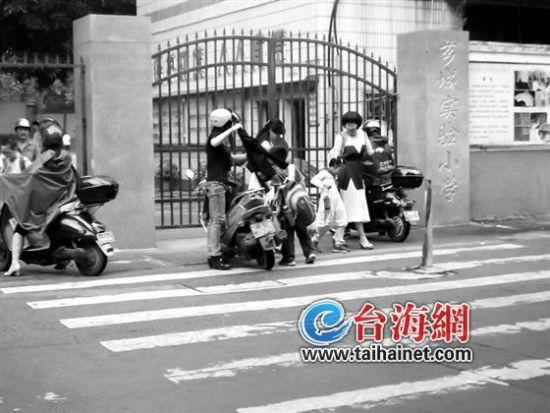 昨日下午,漳州市芗城区实验小学校门口一切正常