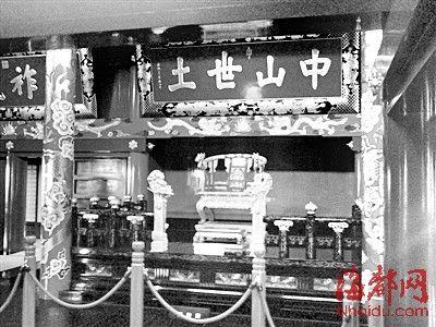 康熙赐给琉球国王的匾额:中山世土,如今只有复制品