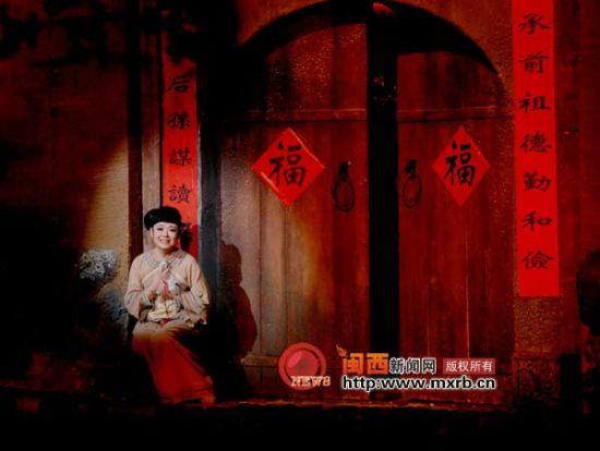 歌剧《土楼》女主角王庆爽。刘永良 摄