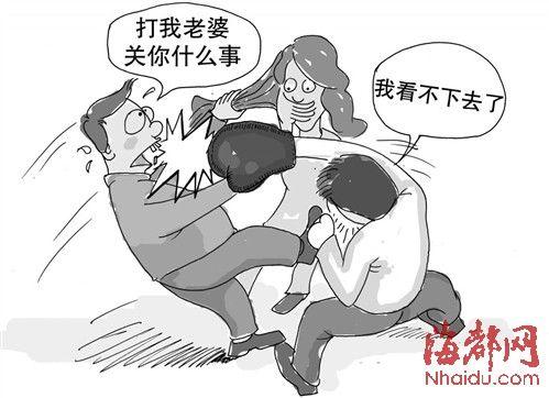 杰清/漫画